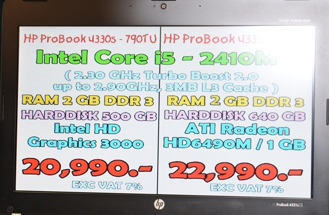 hp-commart-03