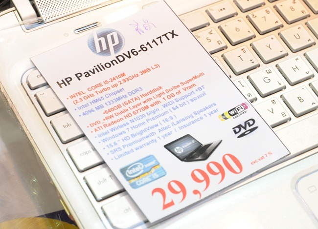 hp-commart-19