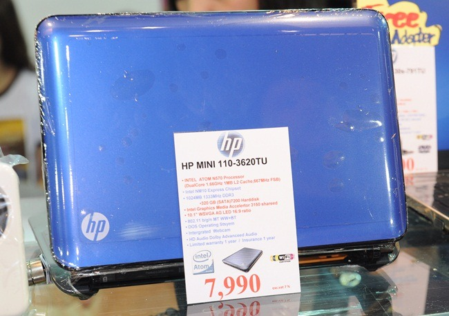 hp-commart-22