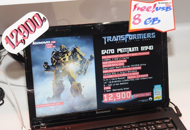 lenovo-commart-14