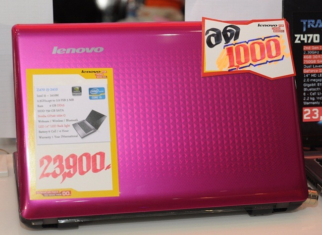 lenovo-commart-15