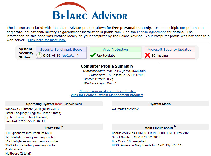 It is an authenticode code-signed executable issued to Belarc Inc 7 Oct