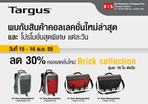 Promotion Accessories, Gadget  Commart Comtech Thailand 2012