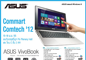 ASUS !!!  55   Commart Comtech Thailand 2012