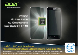 Acer ,    Thailand Mobile Expo 2013