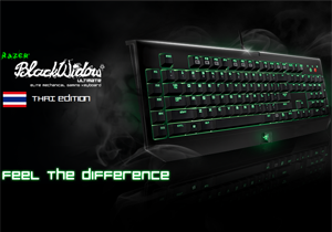 "Ascenti Resource ส่ง ""Razer Blackwidow Ultimate 2013 Thai Edition ลงงาน Commart"""