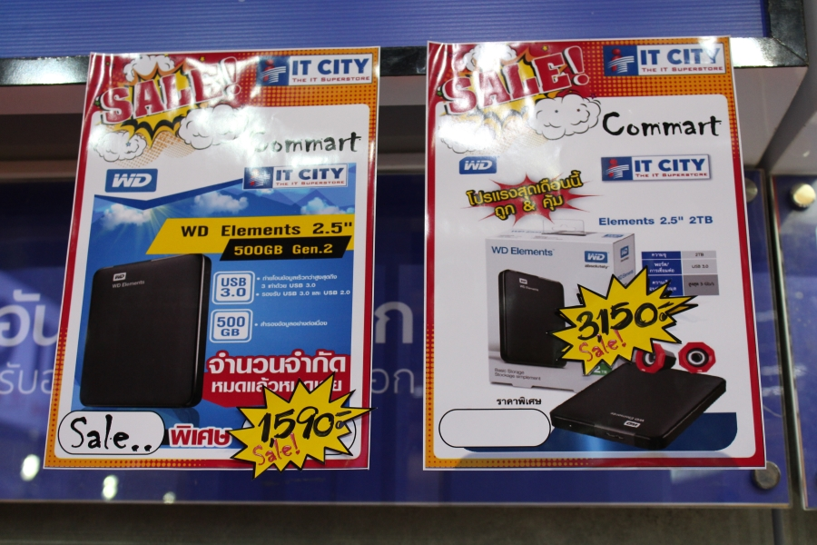 HDD-commart-1 (7)