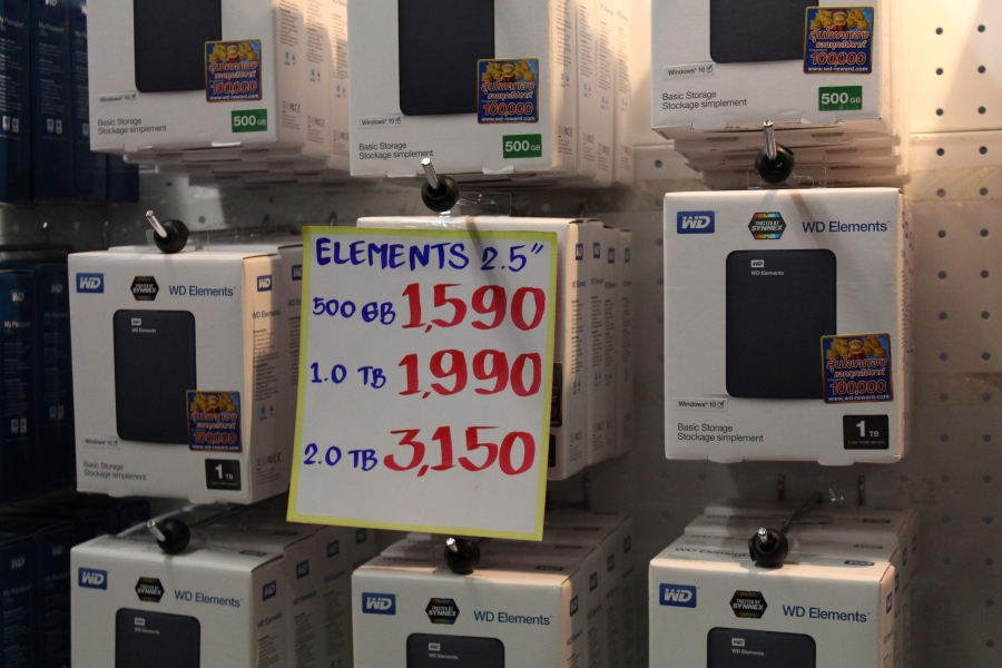 HDD-commart-4 (10)