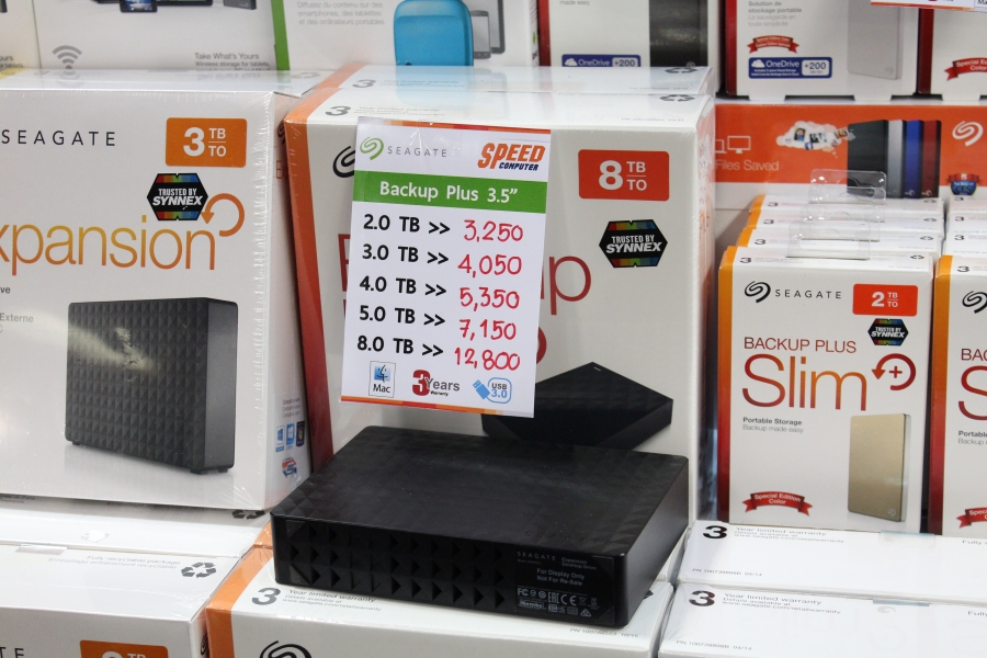 HDD-commart-4 (12)