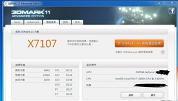 แอบหลุดผลเทส NVIDIA GeForce Titan 780