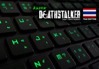 Ascenti Resources พบ ราชันย์แมงป่องสัญชาติไทย ?Razer Deathstalker?