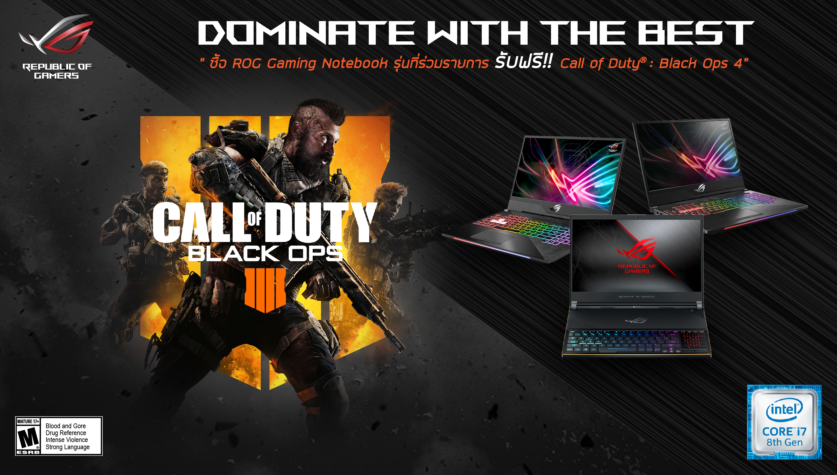 ROG Gaming Call Of Duty