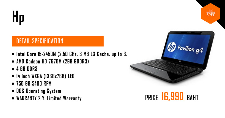 HP Pavilion G4-2024TX, 2025TX | Notebook Laptop review spec promotion price  - Notebookspec com