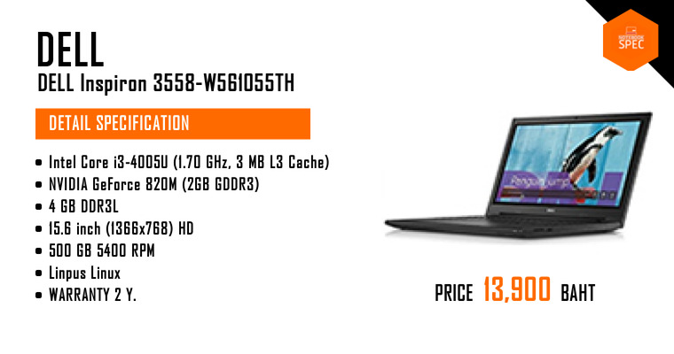 DELL DELL Inspiron 3558-W561055TH- | Notebook Laptop review spec promotion  price - Notebookspec com