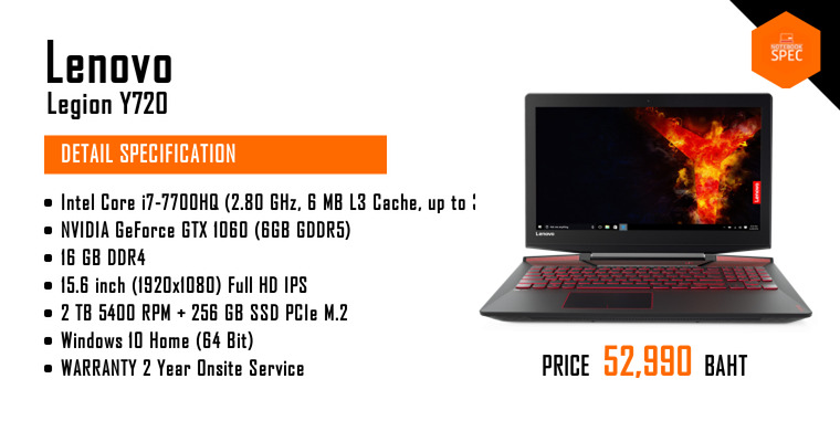 Lenovo Legion Y720-80VR00K0TA | Notebook Laptop review spec promotion price  - Notebookspec com