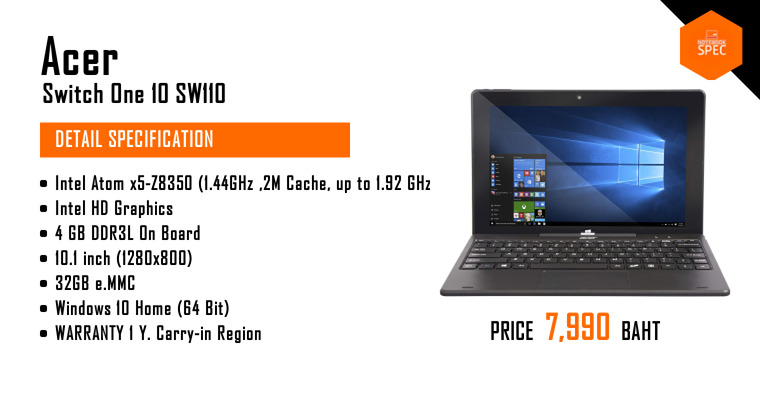 Acer Switch One 10 SW110-1CT | Notebook Laptop review spec promotion price  - Notebookspec com
