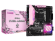 ASROCK B450M Steel Legend Pink Edition