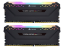 CORSAIR Vengeance RGB Pro DDR4 16GB (8GBx2) 3200 Black