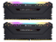 CORSAIR Vengeance RGB Pro DDR4 16GB (8GBx2) 3600 Black