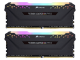 CORSAIR Vengeance Pro RGB DDR4 32GB (16GBx2) 3600 Black
