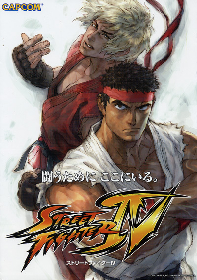 21624_Street_Fighter_IV_Flyer