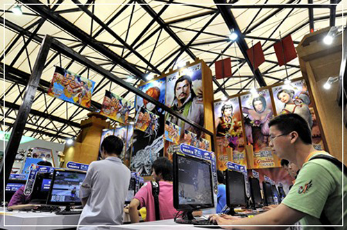 CHINA-TECHNOLOGY-VIDEO GAMES