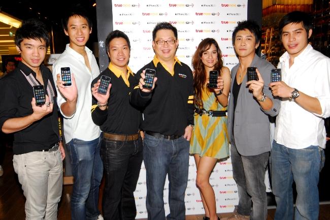 iPhone 3GS 3