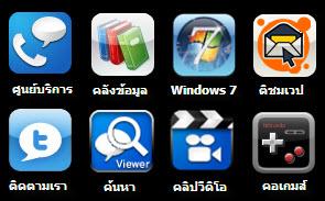 nbs-application