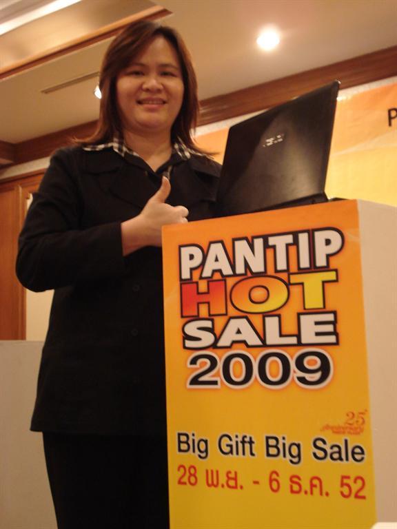 ?อัสซุส? มอบของขวัญรับปีใหม่แก่ลูกค้าด้วยโปรโมชั่นโน้ตบุ๊ก และอีพีซี ราคาสุดพิเศษ ในงาน Pantip Hot Sale 2009