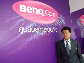 BenQ ตอกย้ำความมั่นใจเปิดศูนย์บริการหลังการขาย BenQ  Care ที่เซียร์ รังสิต