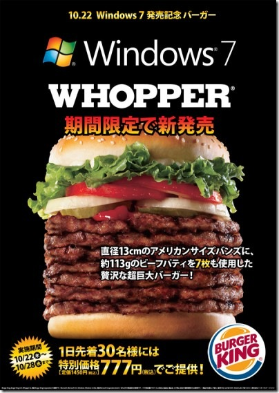 windows7whopper-400x565
