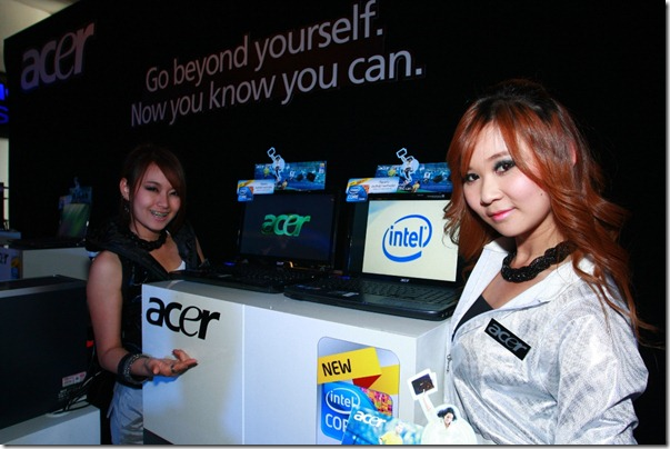 Acer Kick Off