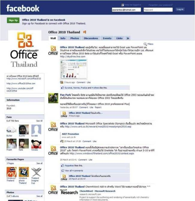 Office2010thai Facebook