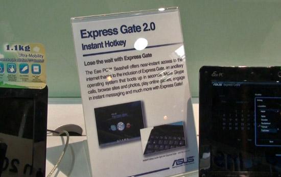 asus_expressgate_2