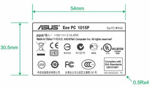 ASUS FCC