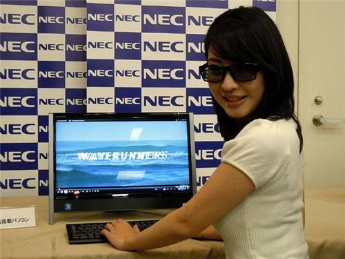 NEC111