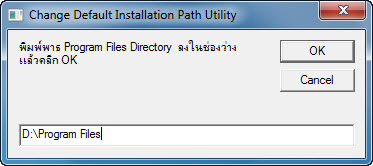 program_files