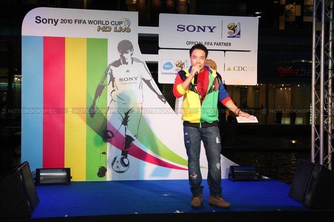 Sony_FIFA_2010_HD Live_029