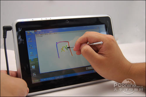 Shenzhen Sinchun Electronic UMPC 891