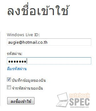 OfficeWebApps_ 01