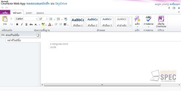 OfficeWebApps_ 08