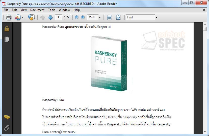 PDF_04