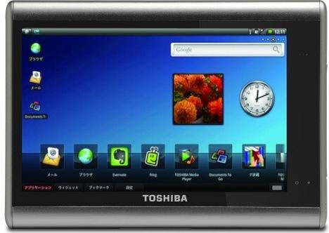 007-1 Toshiba Android Tablet พร้อมวางจำหน่ายกันยาหรือตุลานี้