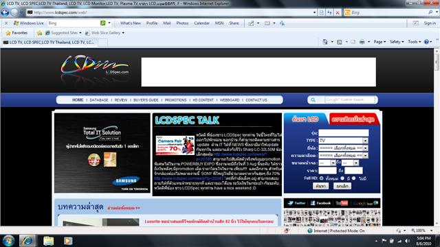 Screen 004