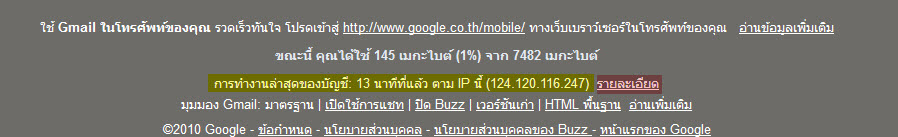 gmail_chk_01