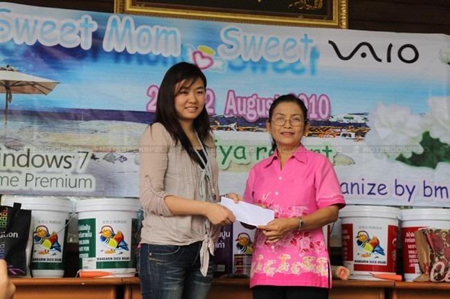 sweet mom sweet vaio 012