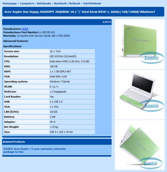 01-04 Acer Aspire One Happy มีโชว์ให้เห็นกันแล้ว สีเดิมแต่รูปใหม่