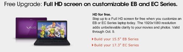 04-01 Sony อัพเดต VAIO E Series และ F Series GPU ใหม่ CPU ใหม่ USB ใหม่