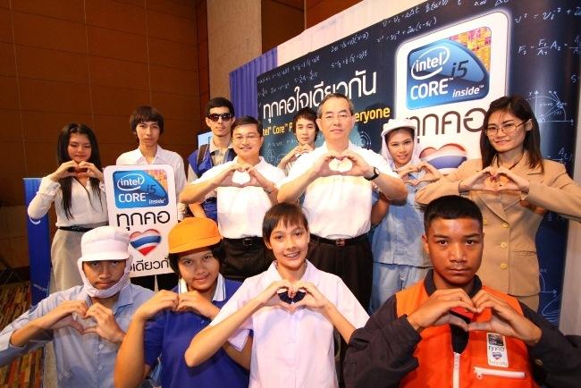 Intel_Mega_Campaign_1