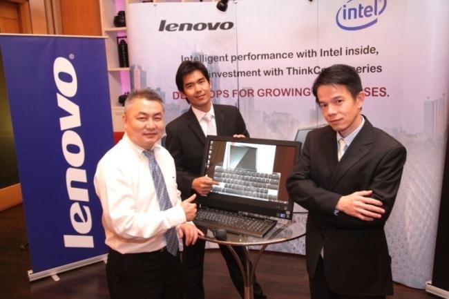 Lenovo_M90z284